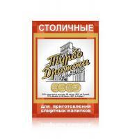 Спиртовые дрожжи Столичные Турбо, 130г.
